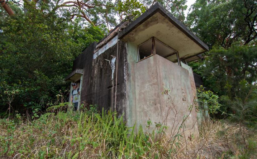 Juno Head Bunker